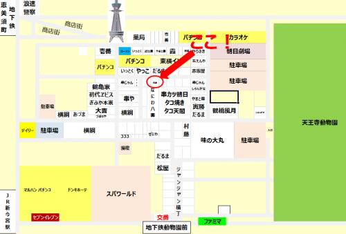 大阪通天閣周辺新世界地図路地裏串カツ花道