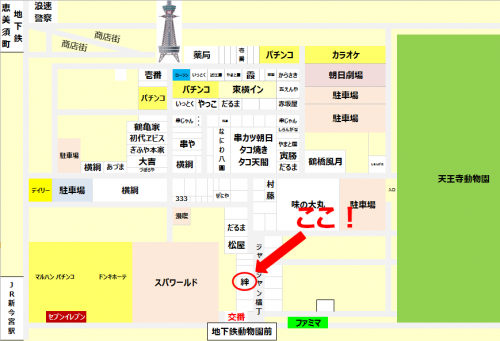大阪通天閣周辺新世界地図じゃんじゃん横丁絆