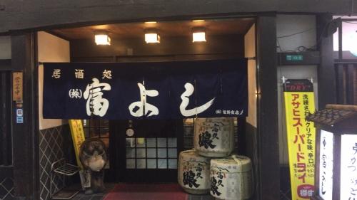 大阪新通天閣周辺新世界居酒屋串カツ富よしアジフライ
