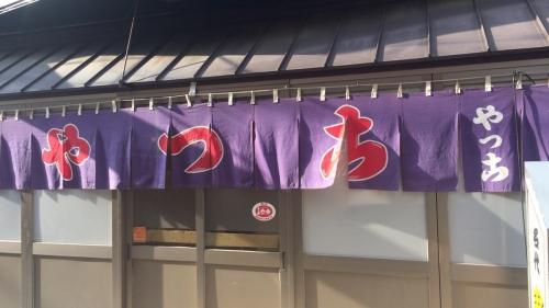大阪通天閣周辺新世界串カツやっこ