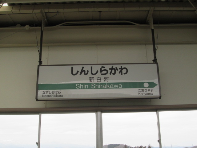 郡山 009