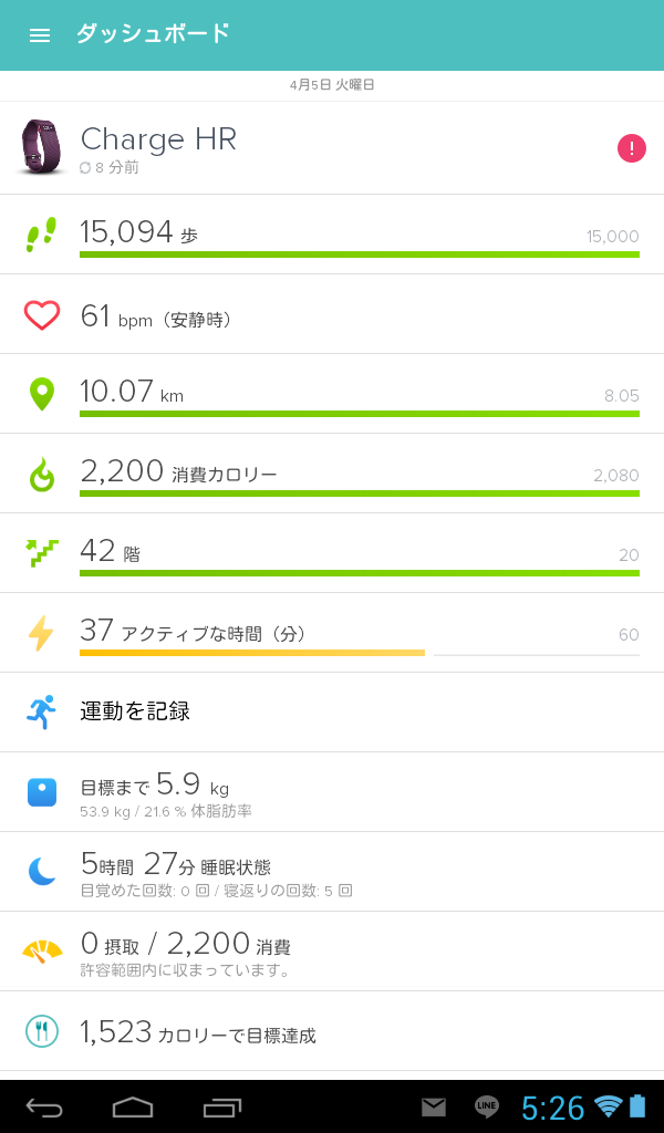 20160407052705bb1.png