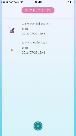 IMG_8150 (253x450)
