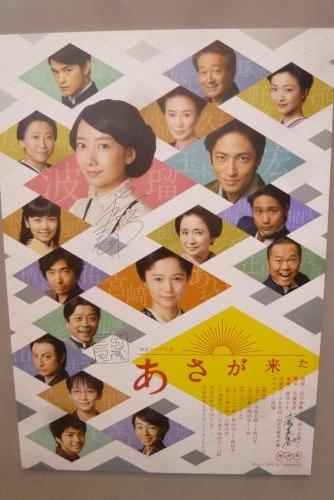 セット公開(2016) 2016 4月5日(mt.okuho)