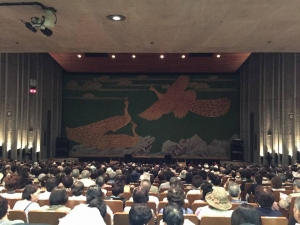 2016年6月6日新潟県民会館  和田秀和氏提供