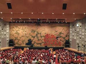 茨木県民文化センター