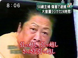 20130207_nakajima_13.jpg