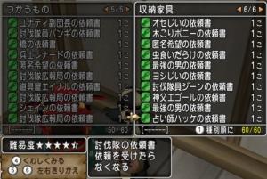 20160503_04.jpg