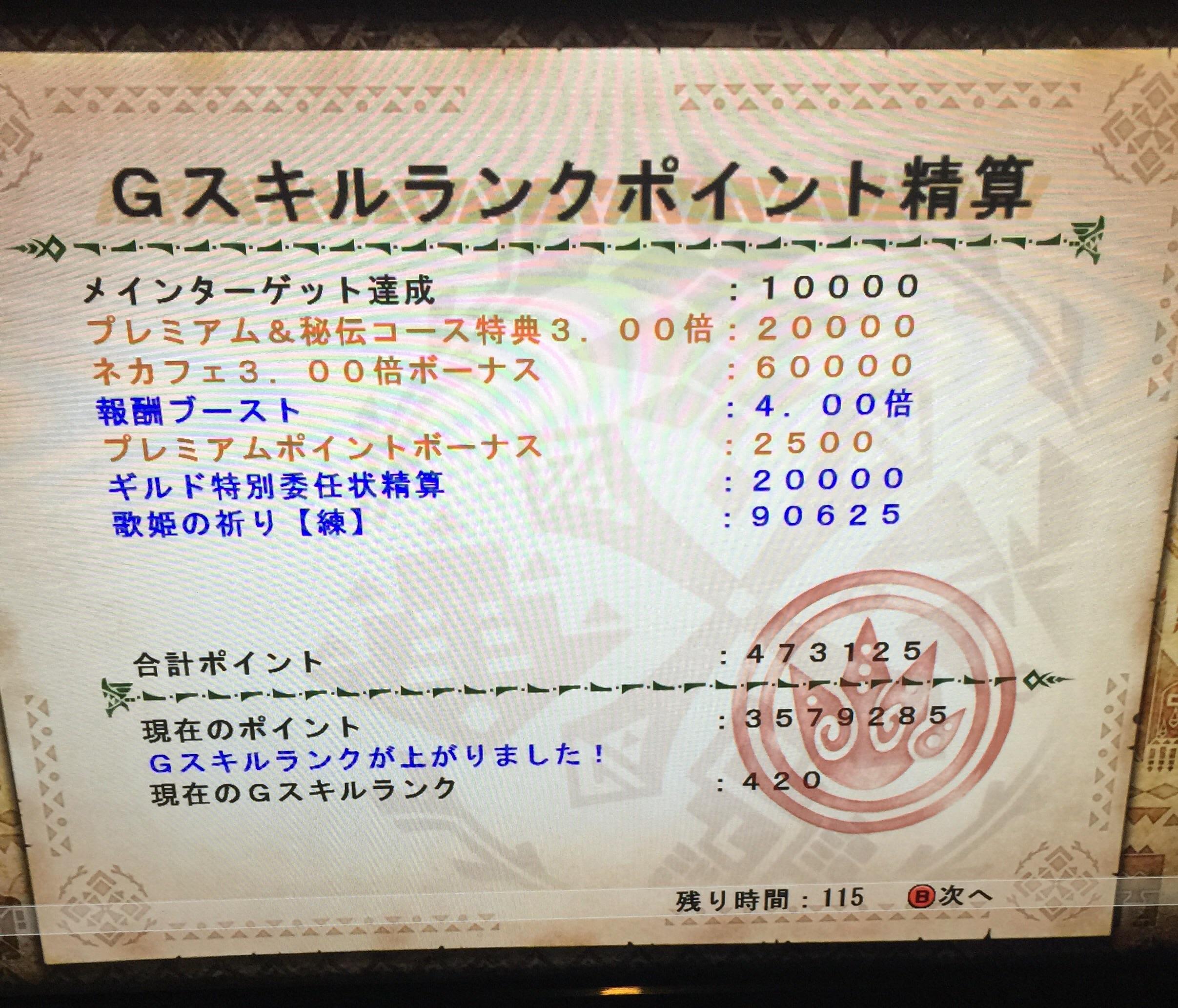 20160422153421ae9.jpg