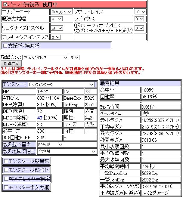 02_計算機