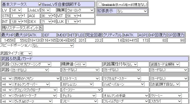 01_計算機