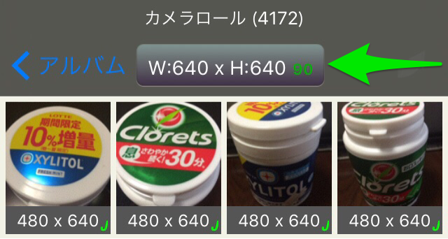 160529-01.png