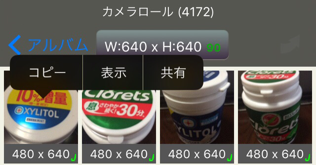 160603-01.png