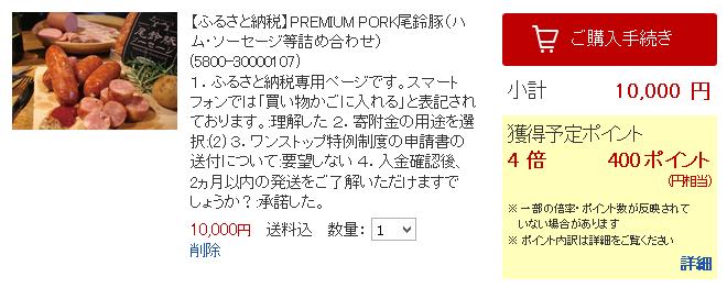 e160711-6.png