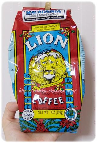 とどいたライオンコーヒー