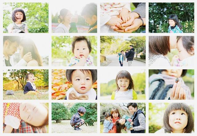 akikophotography_lesson0001.jpg