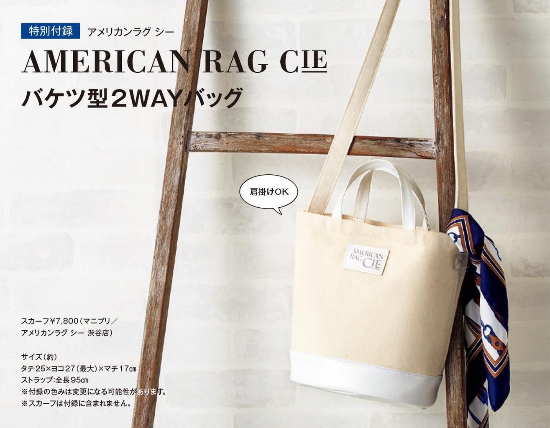 otona MUSE(オトナミューズ)2016年7月号:¥800