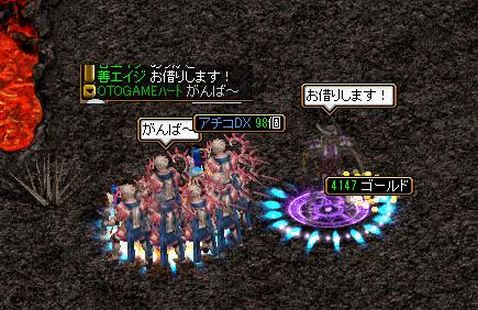 Zen00.png