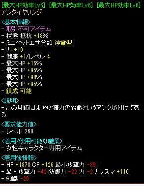 68fa2ad211a55e18c900dd374d0e130d.png
