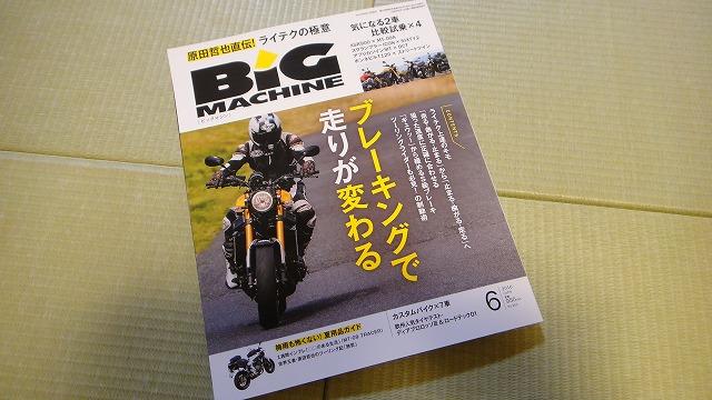 DSC06469.jpg
