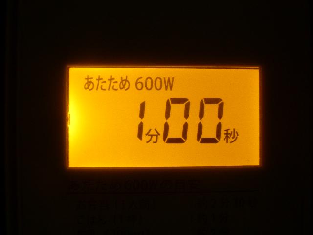 P1180794.jpg