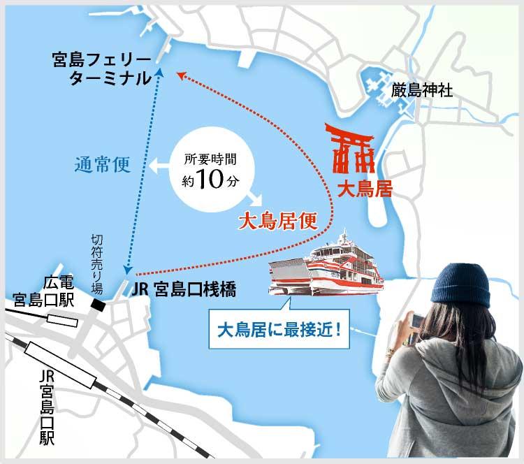 miyajimamap.jpg