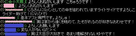 RedStone 16.04.04[06]