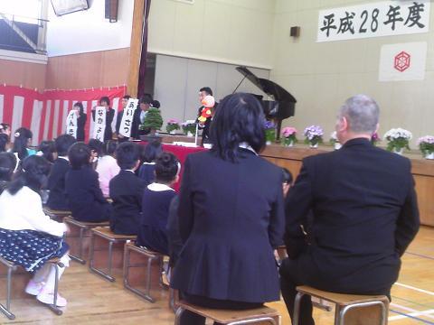 H28年森上小学校入学式