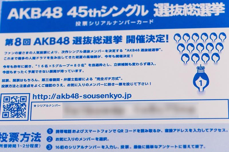 dsc-4040.jpg