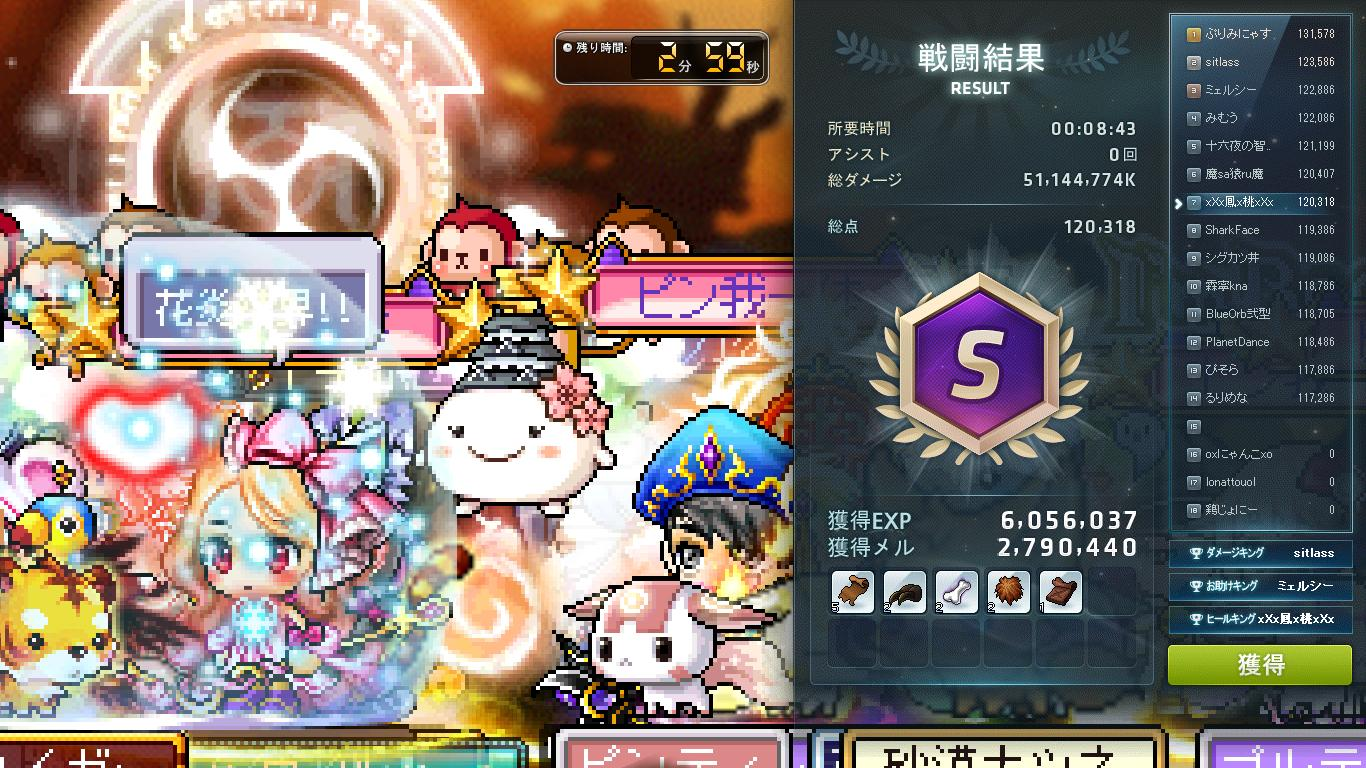 Maple160416_215836.jpg