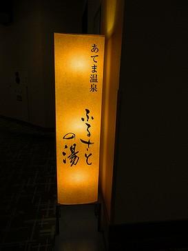 20181011あてま高原 (11)