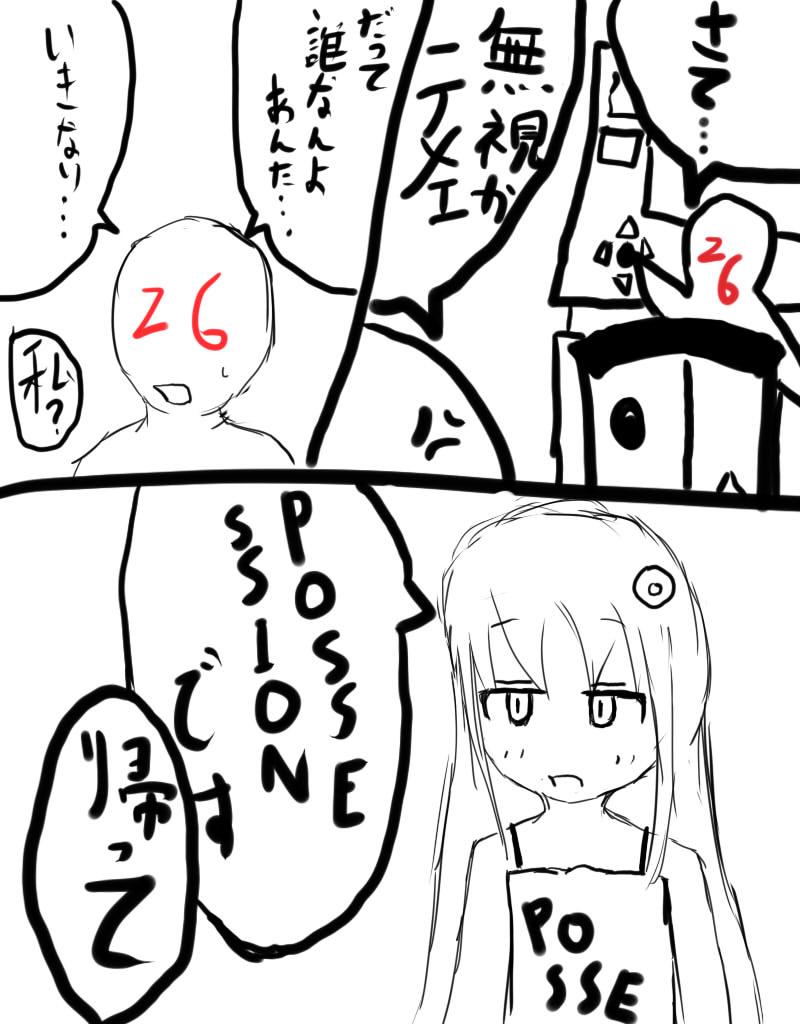 32923940_p1_master1200.jpg