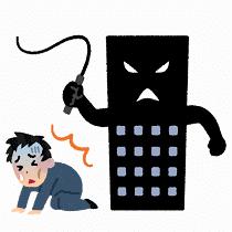 バイトバックレて電話無視してるから親に連絡されるか怖すぎwww
