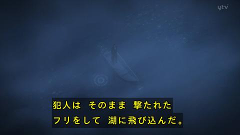 逆転裁判10話感想 ボートの上に立つ御剣