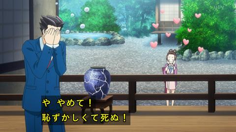 逆転裁判14話感想 ハミちゃん