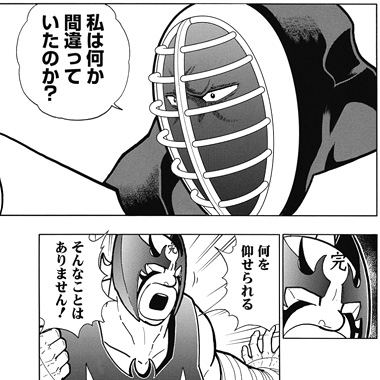 キン肉マン176話ネタバレ感想 心が揺らぐ武道さん