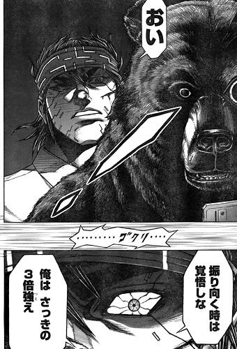 テラフォーマーズ新章10話 感想01