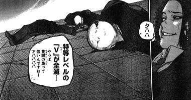 東京喰種:re 76話感想02