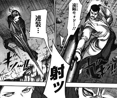 東京喰種:re84話 清子とモーガン