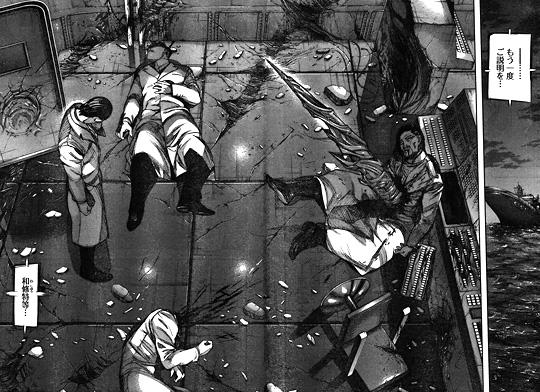 東京喰種:re85話 和修吉時死亡?