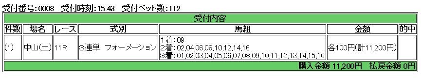 2016040901.jpg