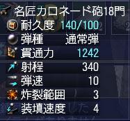 1058.jpg