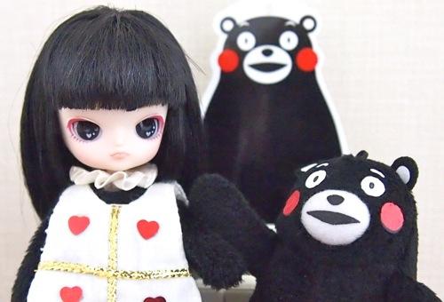 blog-photo00037.jpg