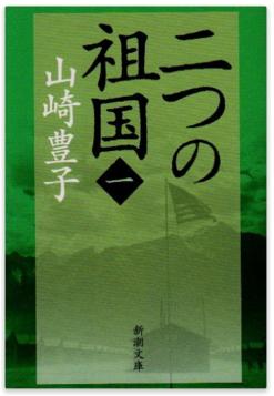 sokoku.png