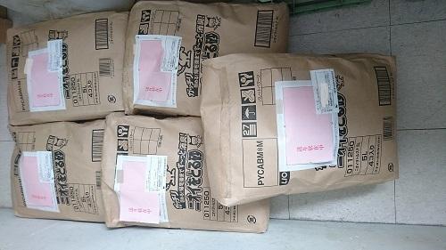 支援物資(滋賀県 K・Kさま)ライト