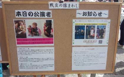 20160408_jindaizakura_029.jpg