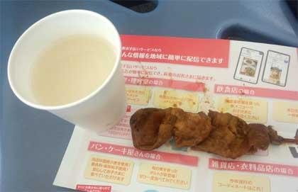 20160602_s_keirin_016.jpg
