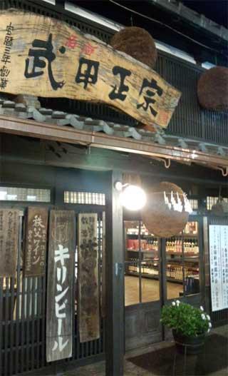 20160618_chichibu_011.jpg