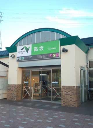 20160618_takasaka_001.jpg
