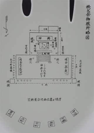20160619_c_matsuri_027.jpg